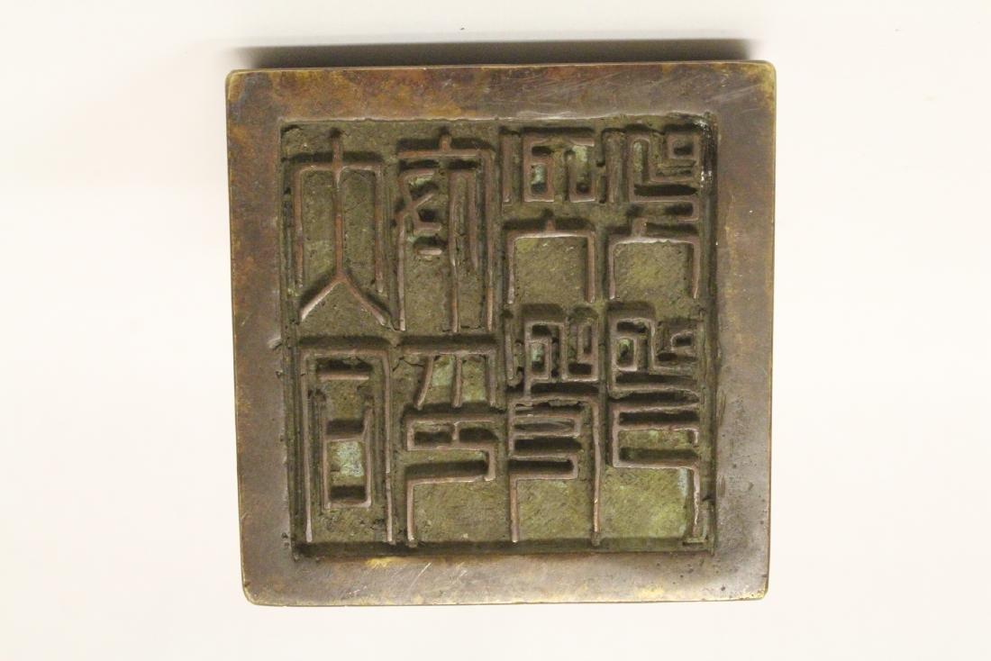 Chinese bronze seal - 7