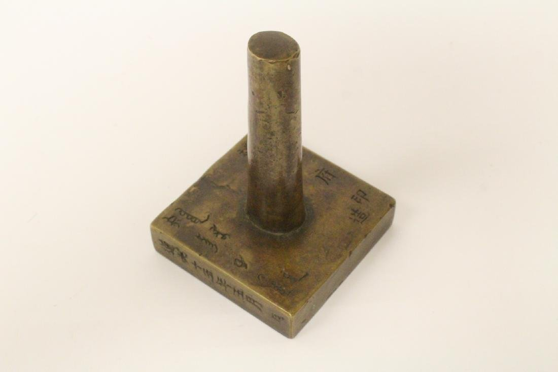 Chinese bronze seal - 9