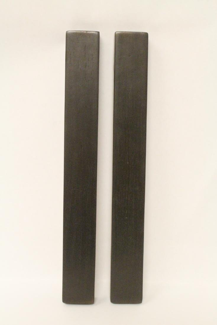 Pair rosewood paper weights - 8