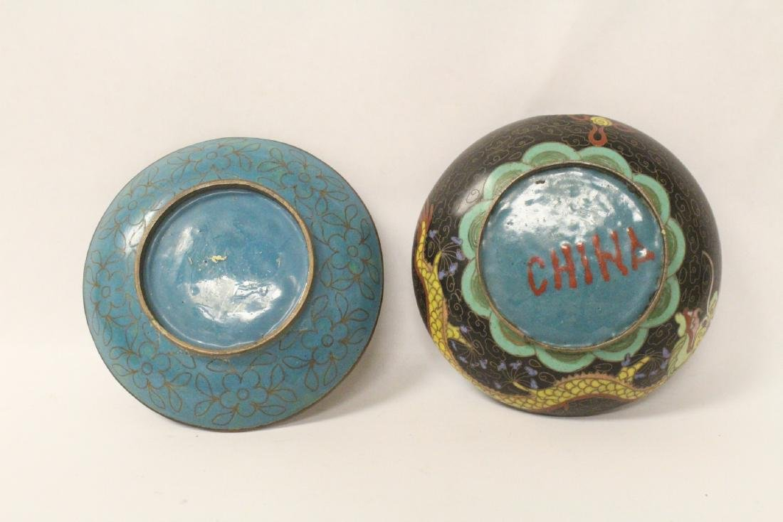 6 pieces Chinese vintage cloisonne - 10