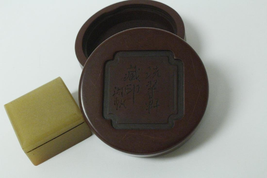 Shoushan stone seal in box - 10