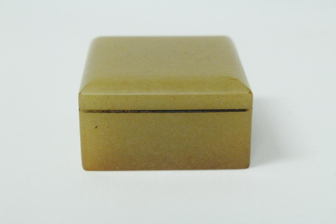 Shoushan stone seal in box - 4