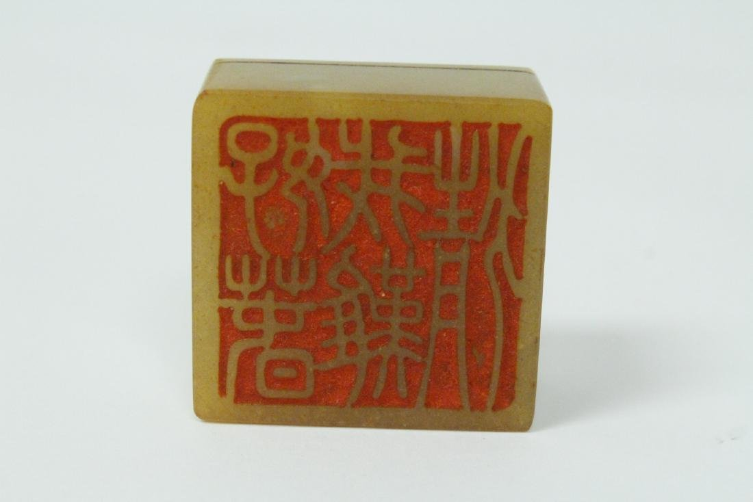 Shoushan stone seal in box - 7
