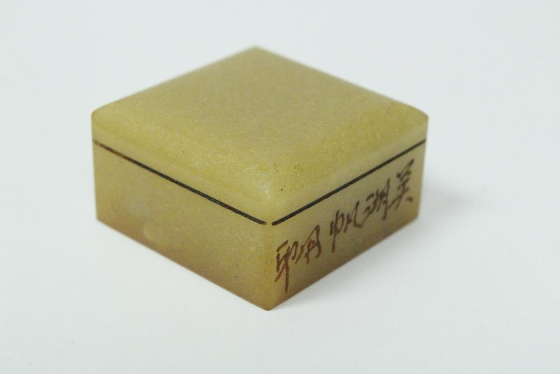 Shoushan stone seal in box - 8
