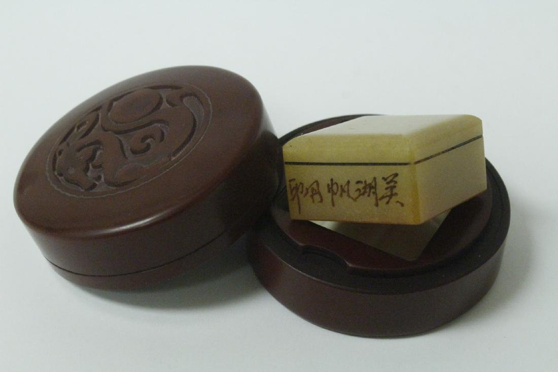 Shoushan stone seal in box - 9