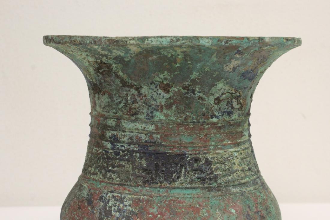 Chinese archaic style bronze handled hu - 6