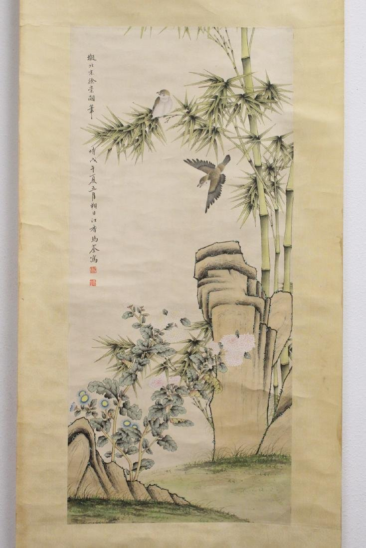 "Chinese watercolor scroll ""bamboo tree and birds"""