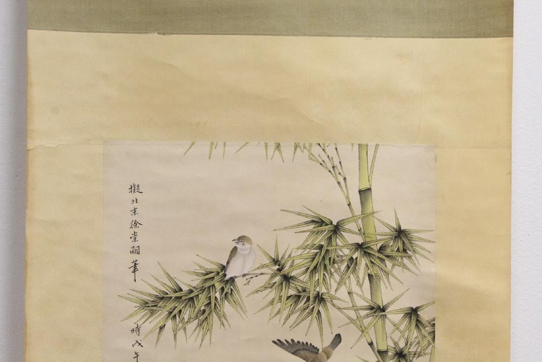 "Chinese watercolor scroll ""bamboo tree and birds"" - 3"