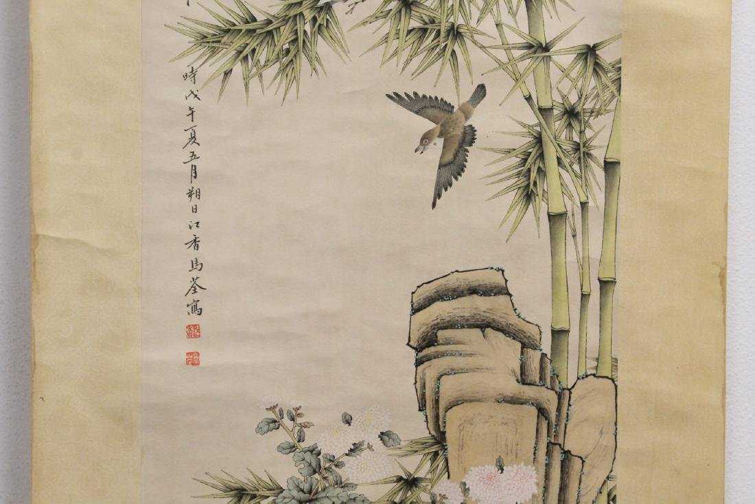 "Chinese watercolor scroll ""bamboo tree and birds"" - 4"