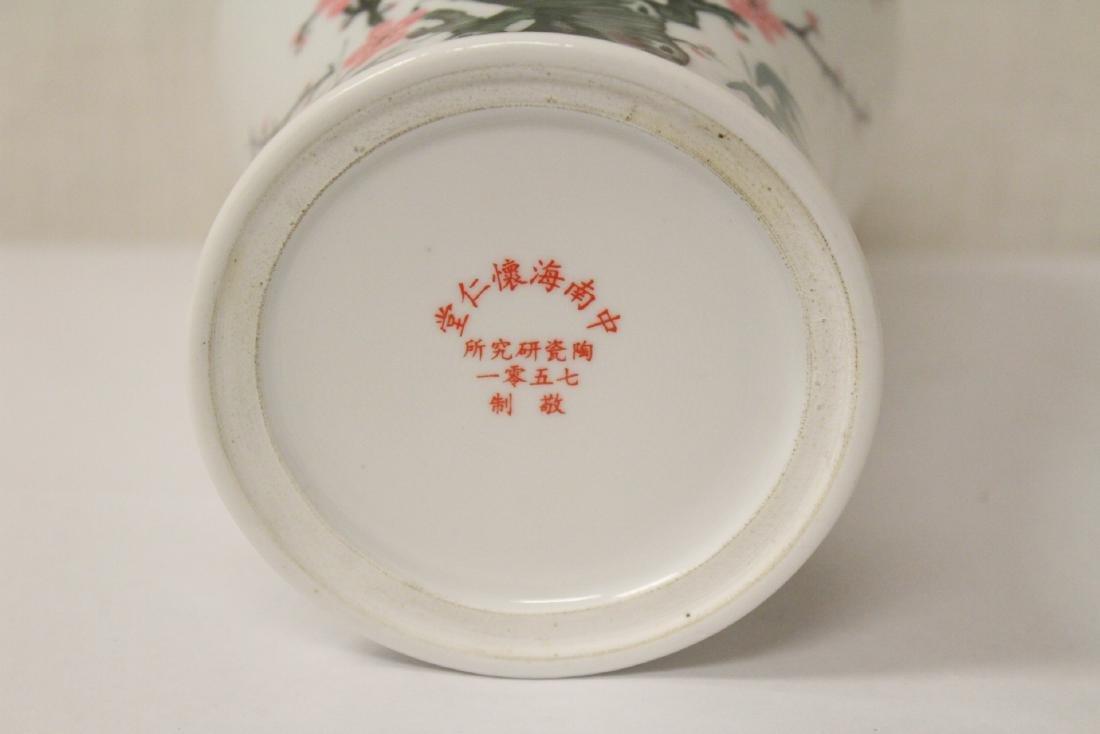 Beautiful Chinese wucai porcelain vase - 10