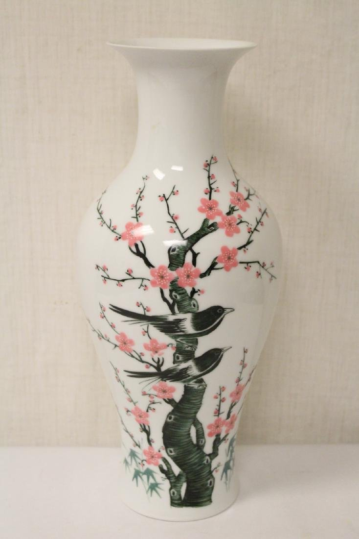 Beautiful Chinese wucai porcelain vase