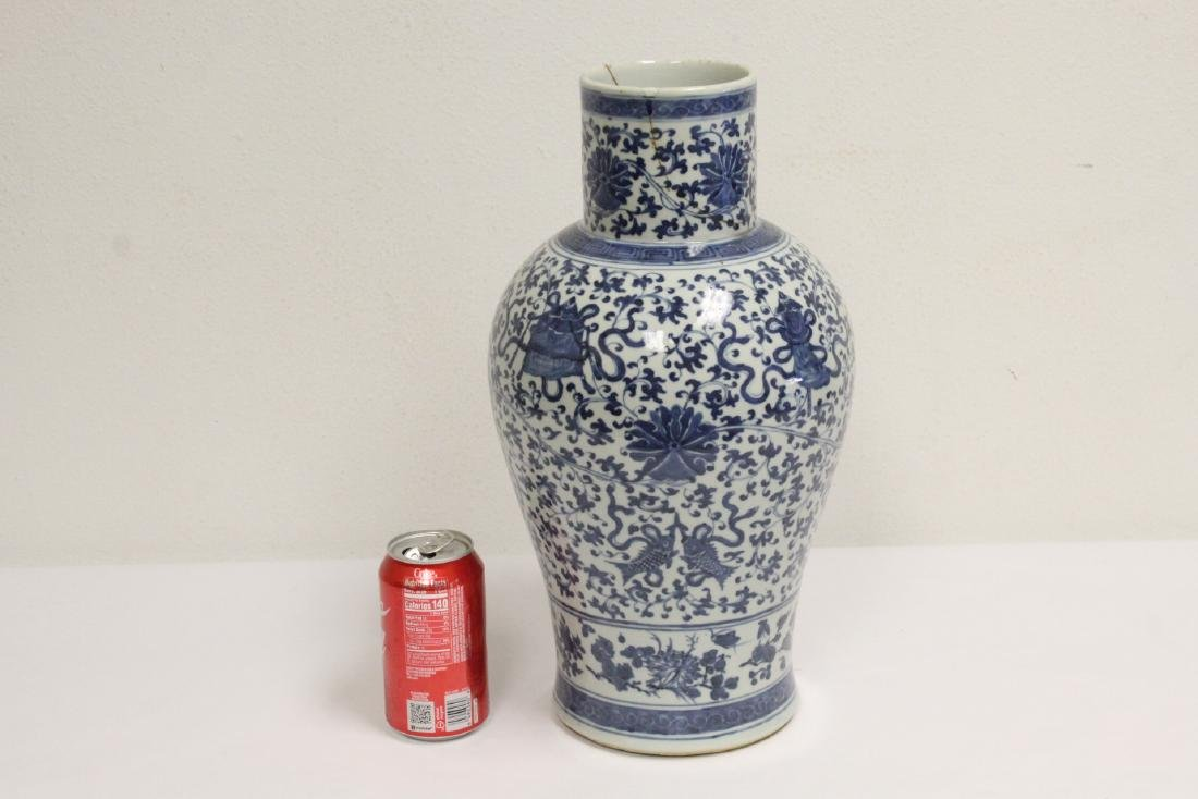 Chinese antique blue and white jar - 2