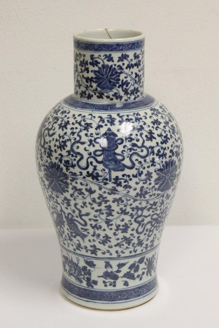 Chinese antique blue and white jar - 3