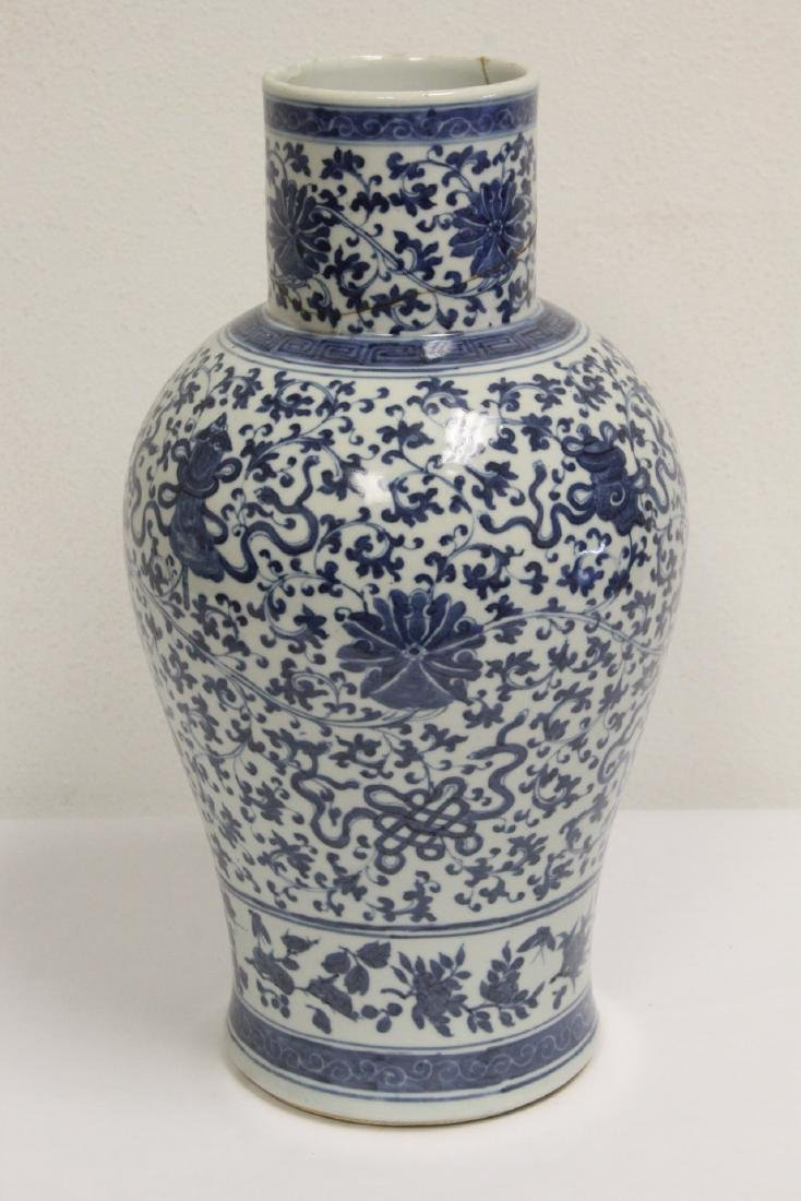 Chinese antique blue and white jar - 4