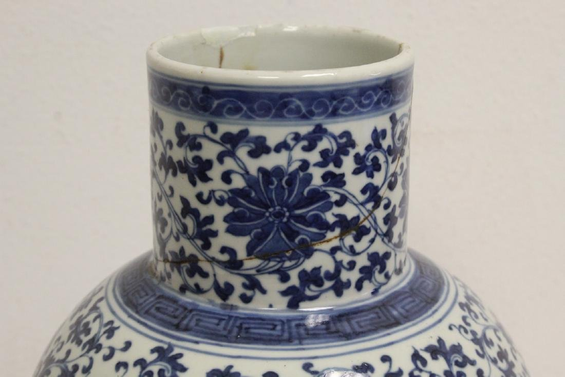 Chinese antique blue and white jar - 5