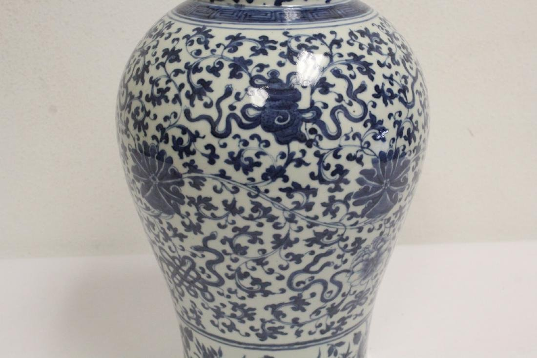Chinese antique blue and white jar - 6