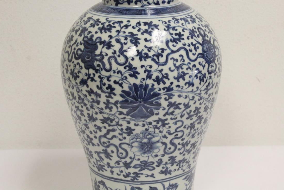 Chinese antique blue and white jar - 7