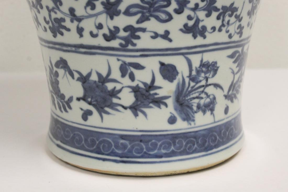 Chinese antique blue and white jar - 8