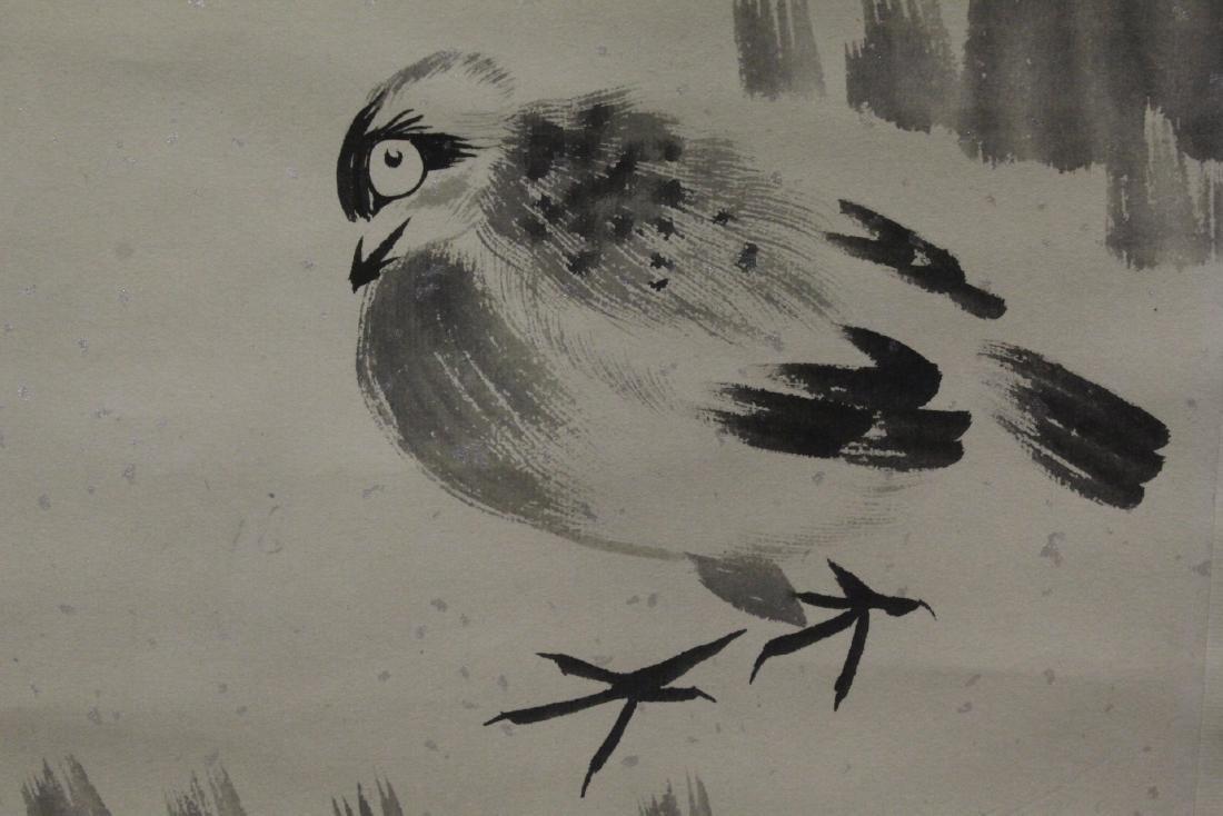 """Chinese watercolor scroll """"banana tree"""" - 10"""