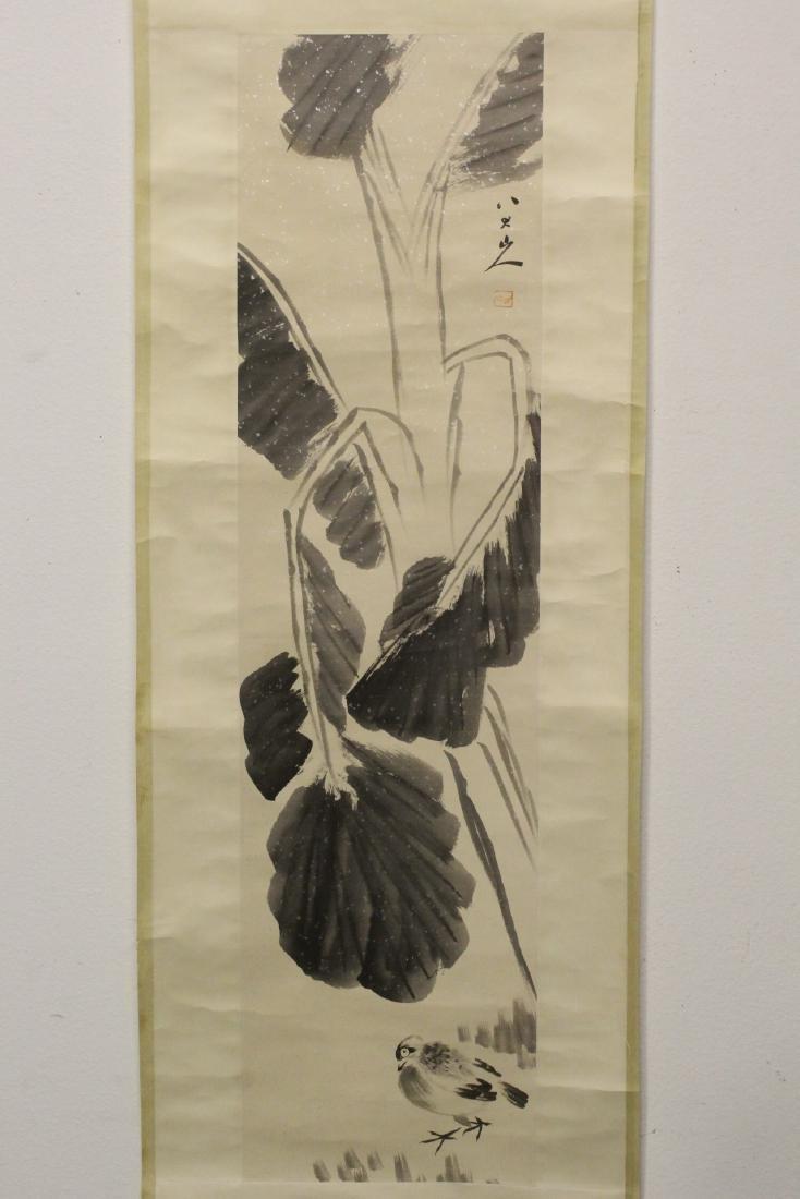 """Chinese watercolor scroll """"banana tree"""""""