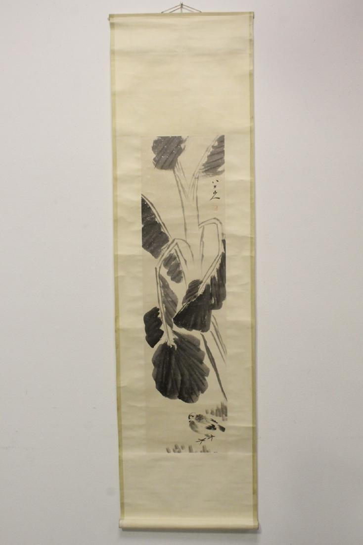 """Chinese watercolor scroll """"banana tree"""" - 2"""