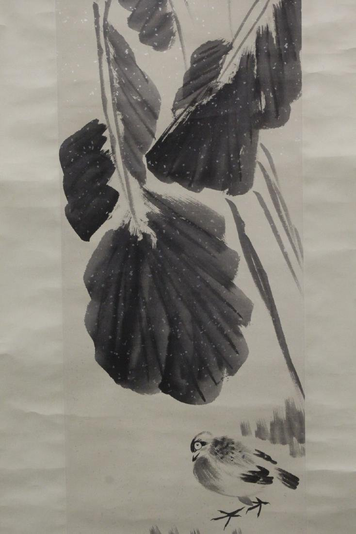 """Chinese watercolor scroll """"banana tree"""" - 3"""