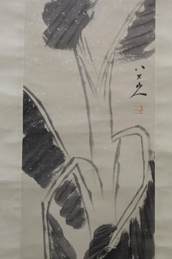 """Chinese watercolor scroll """"banana tree"""" - 4"""