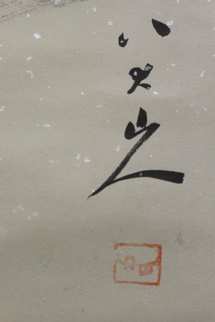 """Chinese watercolor scroll """"banana tree"""" - 5"""