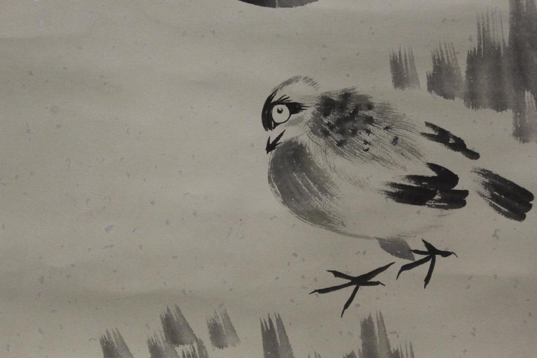 """Chinese watercolor scroll """"banana tree"""" - 6"""
