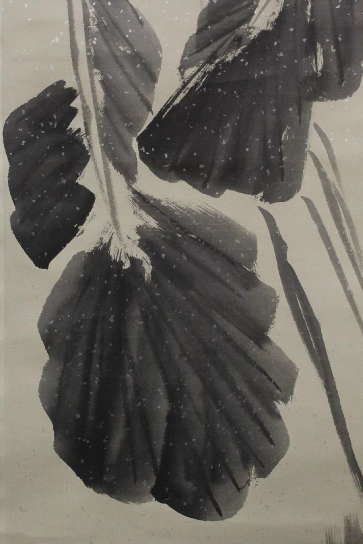 """Chinese watercolor scroll """"banana tree"""" - 7"""