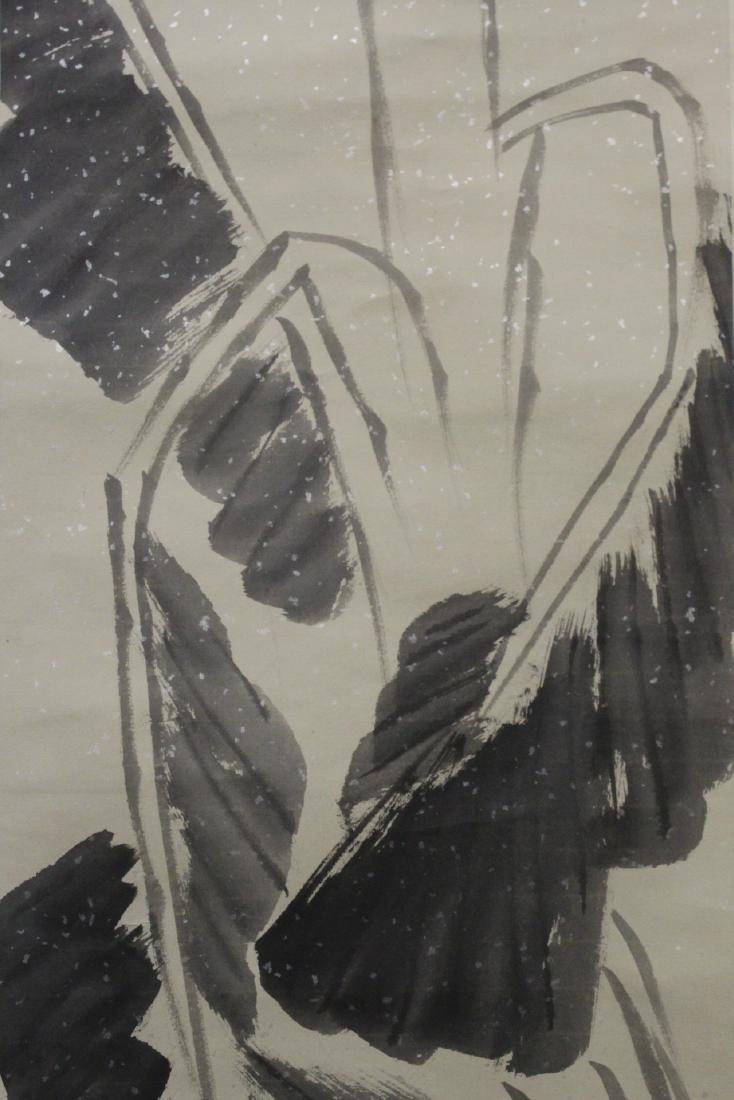 """Chinese watercolor scroll """"banana tree"""" - 8"""