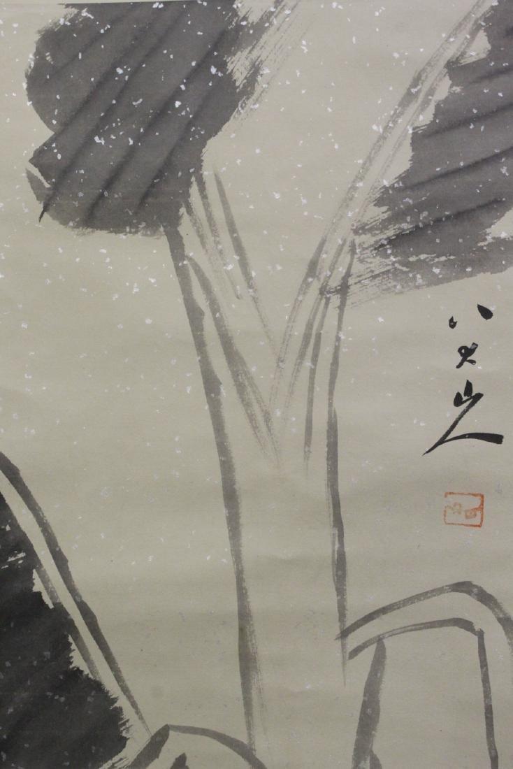 """Chinese watercolor scroll """"banana tree"""" - 9"""