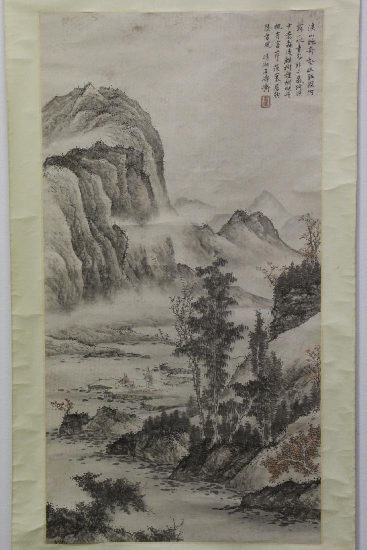 Chinese large watercolor scroll