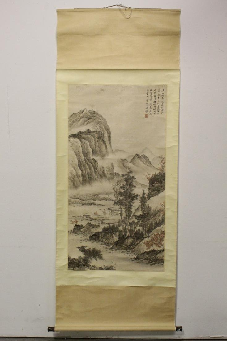 Chinese large watercolor scroll - 2