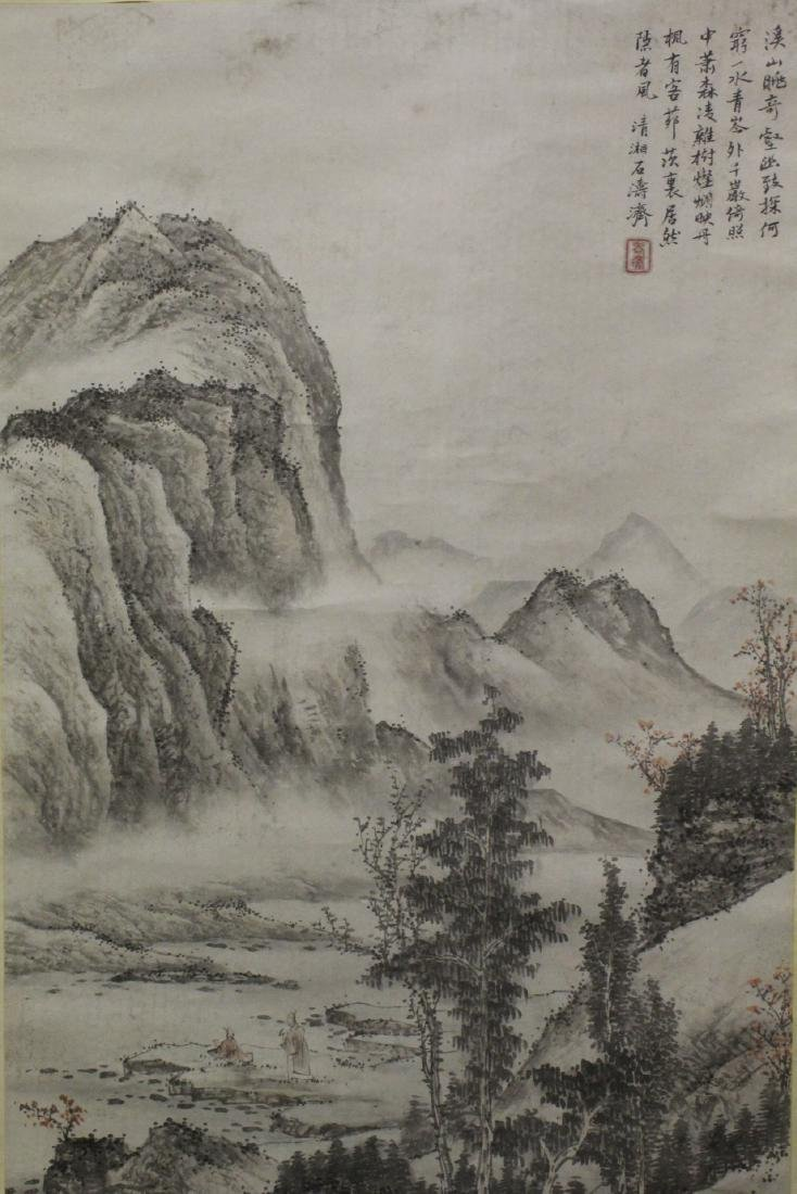 Chinese large watercolor scroll - 4