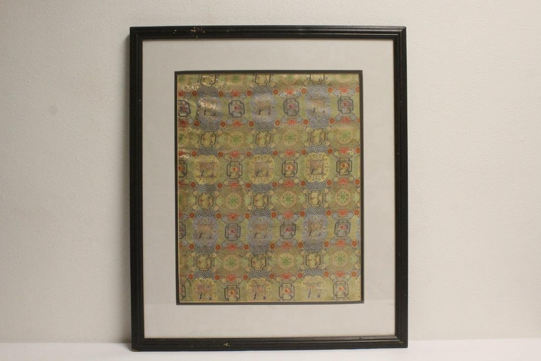 Chinese framed antique kesi panel