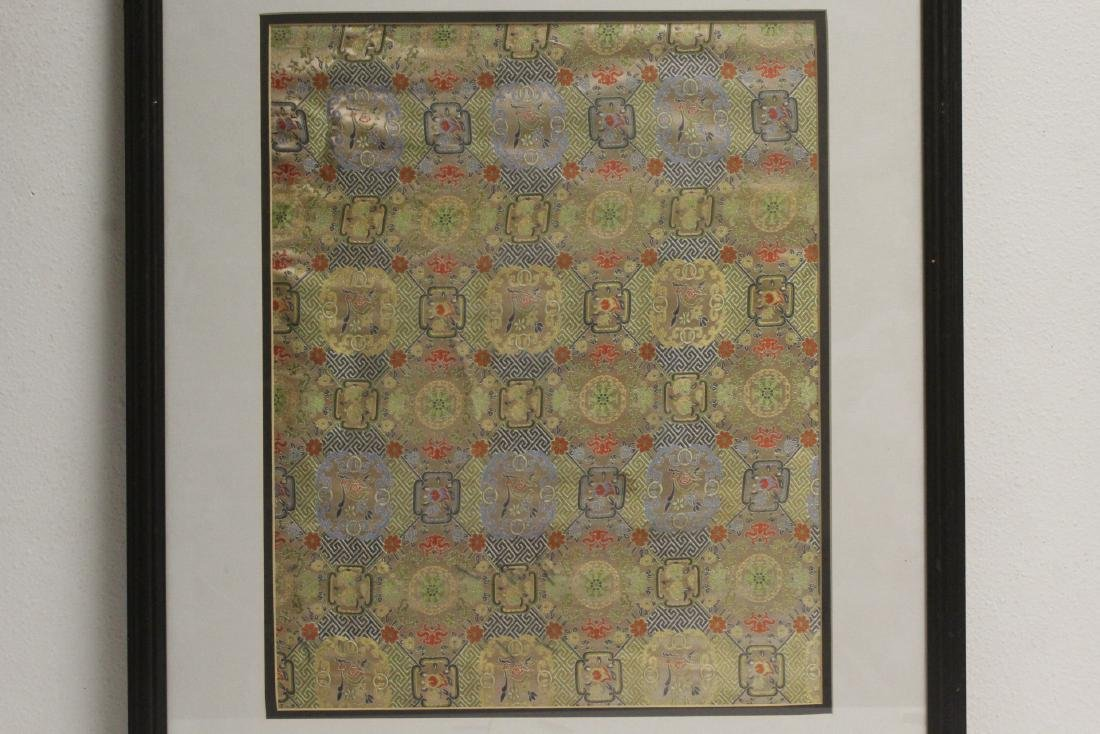 Chinese framed antique kesi panel - 2