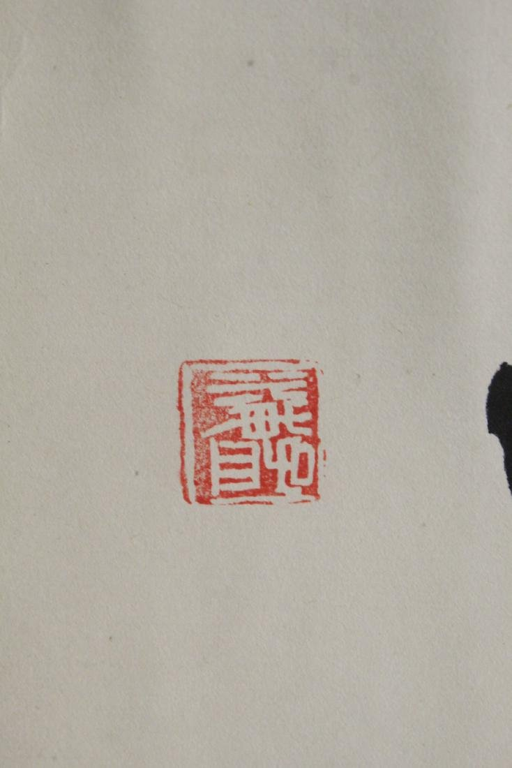Chinese calligraphy scroll - 7