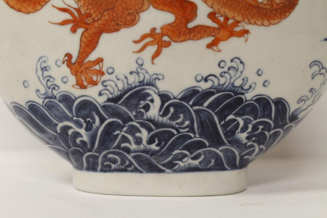 Chinese blue, red and white porcelain flask - 10