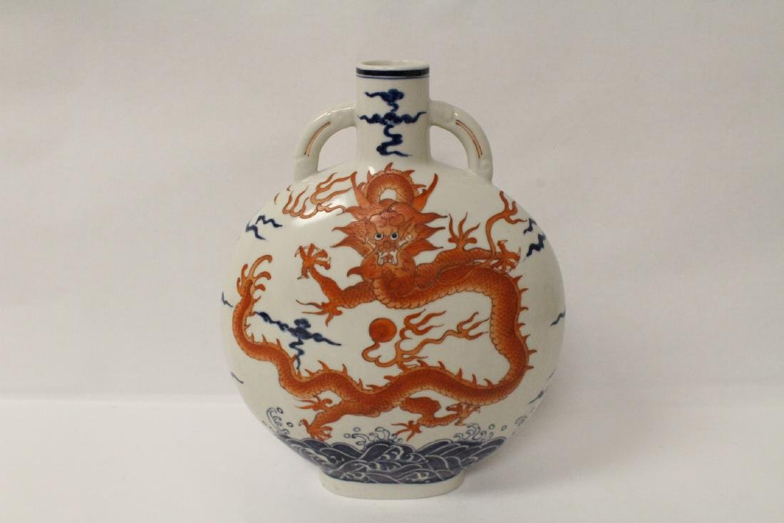 Chinese blue, red and white porcelain flask