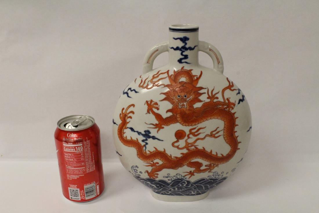 Chinese blue, red and white porcelain flask - 2