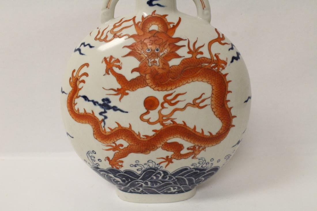 Chinese blue, red and white porcelain flask - 3