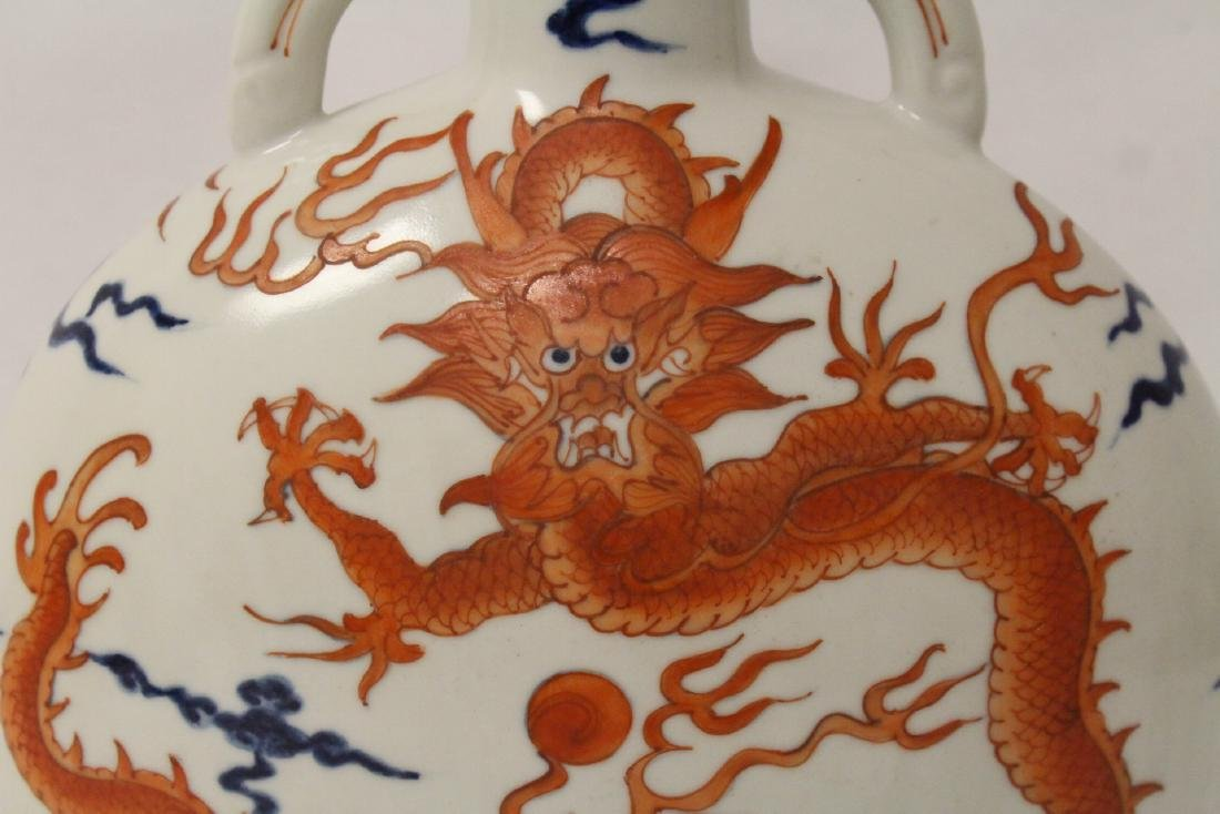 Chinese blue, red and white porcelain flask - 5