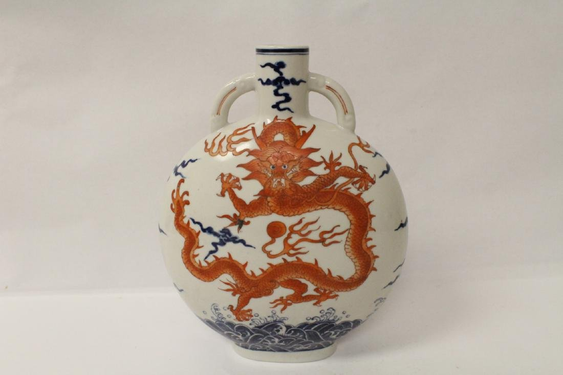 Chinese blue, red and white porcelain flask - 8