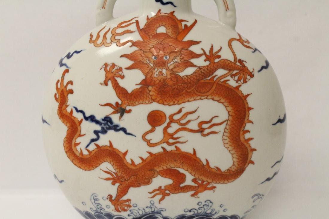 Chinese blue, red and white porcelain flask - 9