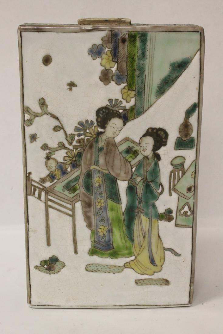 Chinese famille rose porcelain wine server - 4