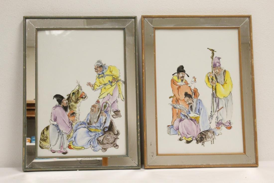 Pair Chinese vintage porcelain plaques