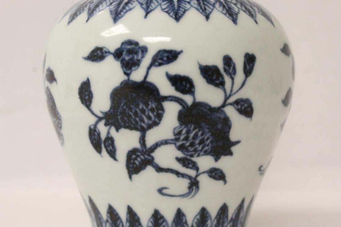 Chinese blue and white vase - 10