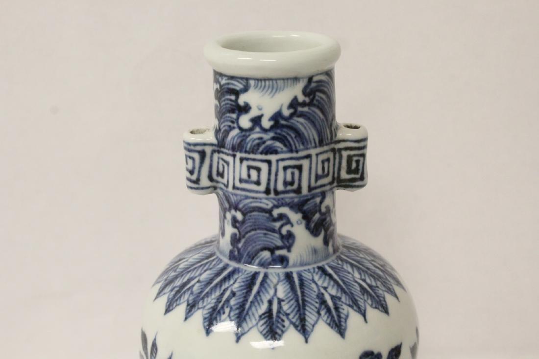 Chinese blue and white vase - 5