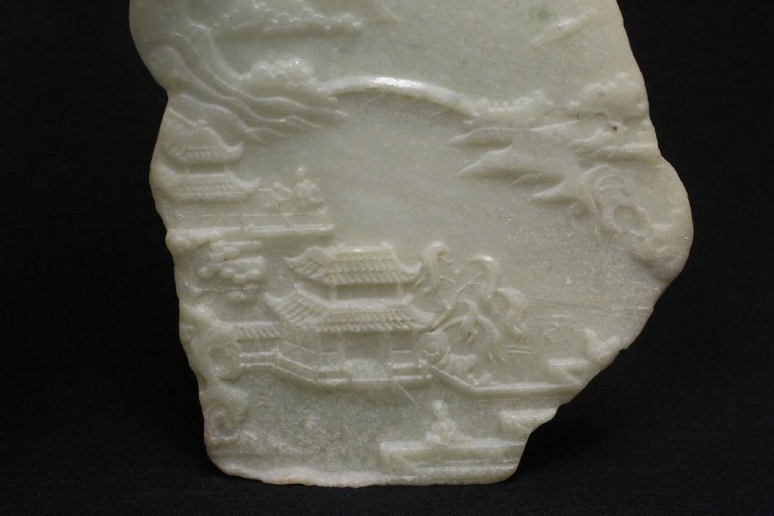 Chinese white jade boulder - 3